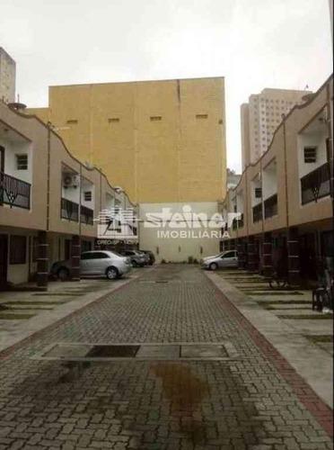 Venda Sobrado 2 Dormitórios Jardim Matarazzo São Paulo R$ 380.000,00 - 32753v