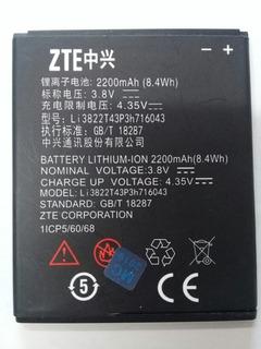 Bateria Zte Blade L7 Con Envio Gratis