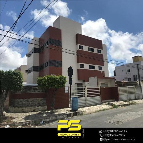 Apartamento Com 3 Dormitórios À Venda, 74 M² Por R$ 170.000 - José Américo De Almeida - João Pessoa/pb - Ap3394