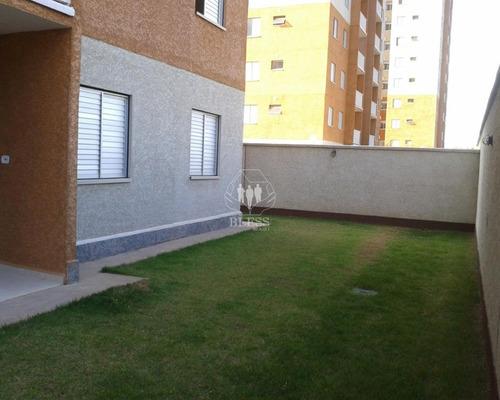 Apartamento Para Venda Condomínio Altos Do Pacaembú 2 - Ap00214 - 3449790