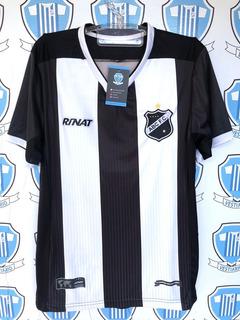Abc Rinat, 2017, M, Mesma Camisa De Jogo, Nº 10, Sem Defeito