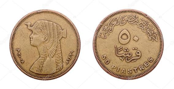 Egipto 50 Piastras Cleopatra