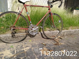 Bicicleta R.28 Media Carrera Japonesa
