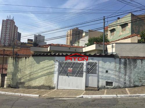 Casa Com 2 Dormitórios À Venda, 80 M² Por R$ 270.000,00 - Penha De França - São Paulo/sp - Ca0898