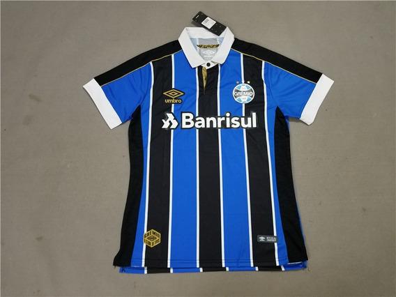 Camiseta Gremio Brazil Copa Libertadores