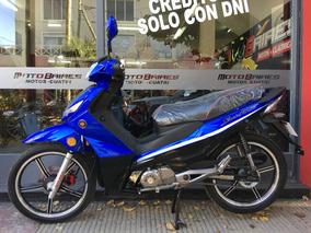 Gilera Smash 125 Rr 0km 2018 Llantas Disco Full - 12 X $2685