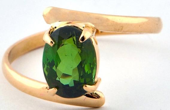 Anel Em Ouro18k Com Turmalina Verde Natural 12x Sem Juros