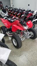 Jm-atv Cuatriciclo Honda Trx 250 Titular Sin Patentar