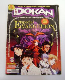 Revista Dokan Especial 1 Evangelion Manga España Ficha Boedo