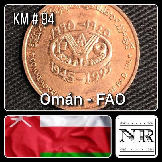 Oman - 10 Baisa - Año 1995 - Km # 94 - Escudo - F. A. O
