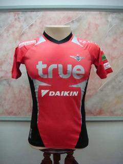 Camisa Futebol Bangkok United Pathum Tailandia Jogo 2522