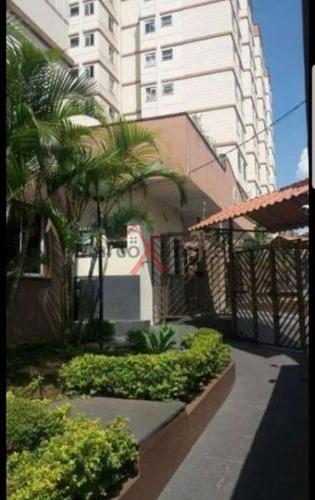 Apartamento Em Condomínio Padrão Para Venda No Bairro Jardim Danfer, 2 Dorm, 1 Vagas, 46,00 M - 969