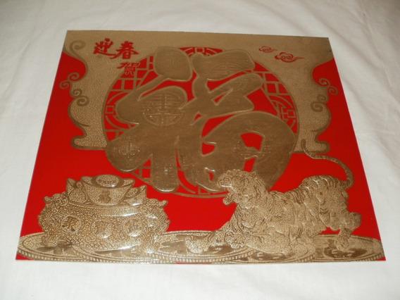 Lámina Artística China Tigre Relieve Dorado Rojo X Caballito