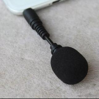 Microfone Externo Celular P3 E P2