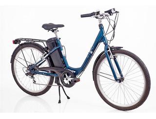 Bicicleta Elétrica Start Frete Grátis E Brinde