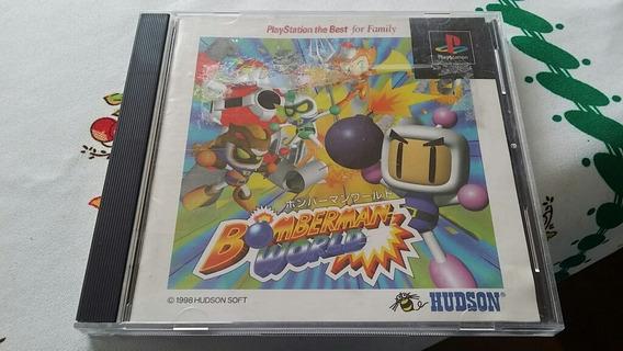 Bomberman World Original Playstation One Ps1