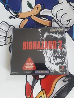 Biohazard 2 / Resident Evill 2 - Original Japones -