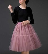 d68409129d Faldas De Tul - Circular de Mujer en Mercado Libre México