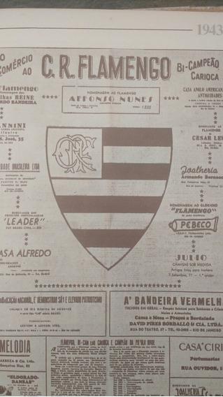 Flamengo Raridade