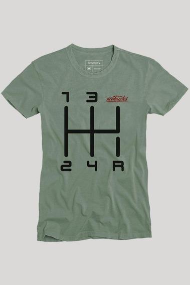 Camiseta Quinta Marcha Reserva