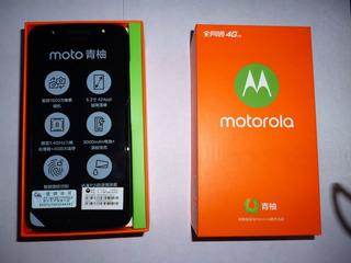 Motorola Moto G5s Plus 64gb Memoria Interan 4gb Ram 13mp