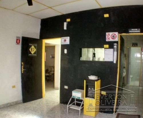 Ponto Comercial - Centro - Ref: 10215 - V-10215