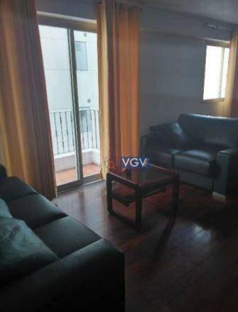 Apartamento Residencial Para Locação, Vila Mariana, São Paulo. - Ap2017