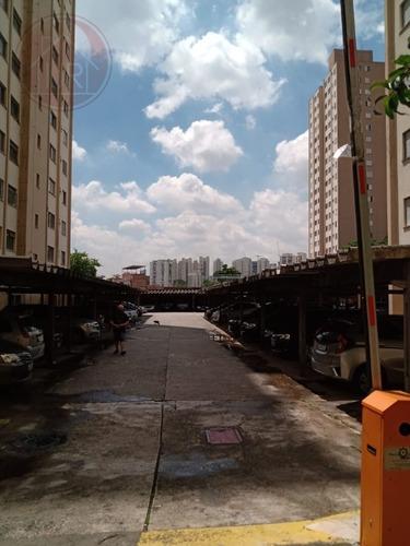 Apartamento Para Venda, 2 Dormitórios, Jardim Andaraí - São Paulo - 3427