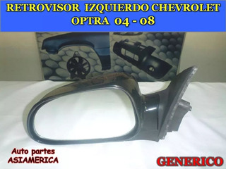 Retrovisor Izquierdo Chevrolet Optra 04 06 08 Eléctrico
