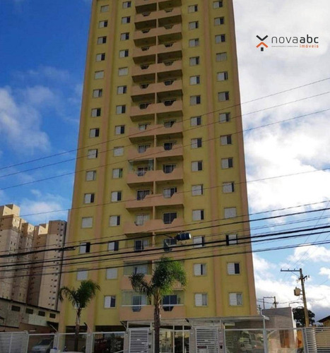 Apartamento Com 2 Dormitórios Para Alugar, 75 M² Por R$ 1.400/mês - Parque Erasmo Assunção - Santo André/sp - Ap1242