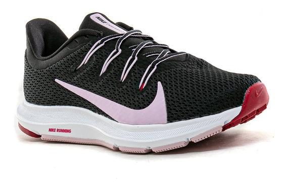 Pronombre Cíclope galón  Nike en Mercado Libre Argentina