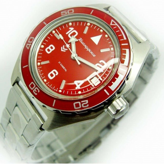 Reloj Vostok Komandirskie Automatico Ruso Militar Diver 200m