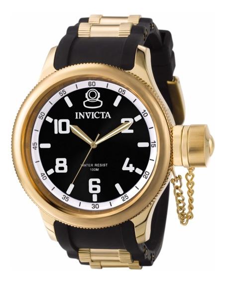 Invicta Russian Diver Men 51.5mm 1436 Original