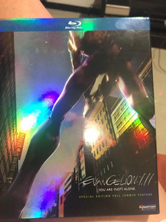 Blu-ray Evangelion. You Are Not Alone