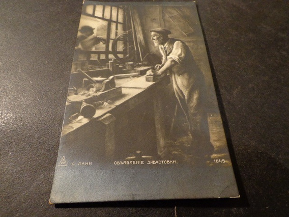 Rusia-foto-cromo-1910-arte- Anciano Carpintero