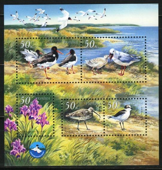 2002 Fauna - Aves- Parque Nacional - Ucrania Mnh