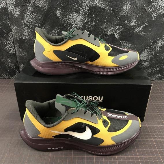 Nike Zoom Pegasus 35 Turbo Gyacusou