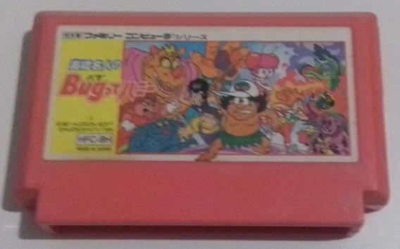 Takahashi Meijin No Bug-tte Hone - Famicom Nes Original!