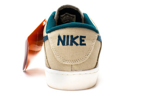 Tênis Nike Suketo Frete Gratis