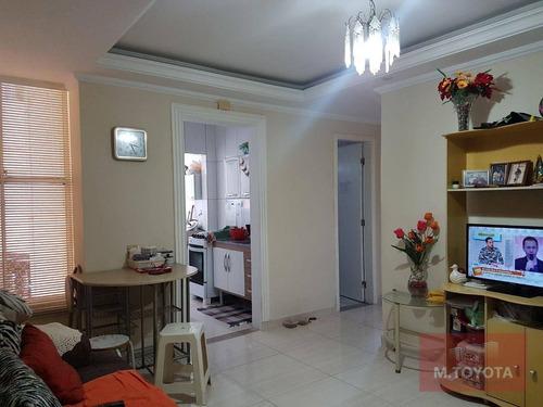 Apartamento Com 2 Dormitórios À Venda, 56 M² Por R$ 160.000,00 - Vila Rio De Janeiro - Guarulhos/sp - Ap0103