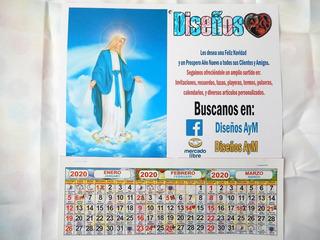 Calendario Serie B 2020 2020.Calendario Personalizado 2019 Calendarios En Mercado Libre