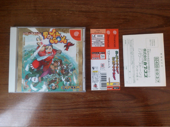 Power Stone Dreamcast Japonês Completo Com Spine Card E Registro!!!