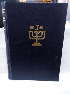 Enciclopedia Judaica Castellana Judaismo Contemporaneo