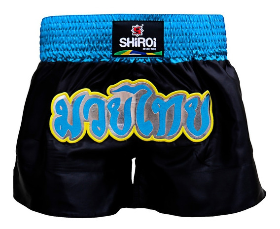 Shorts Muay Thai Cetim Classic Preto E Preto/ Azul Shiroi