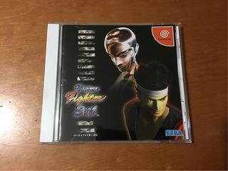Virtua Fighter 3tb Sega Dreamcast Japonés