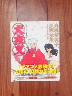 Artbook Inuyasha By Rumiko Takahashi Tapa Blanda Japón