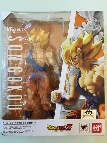 Sh Figuarts Dragon Ball Son Goku Saiyajin Original Bandai