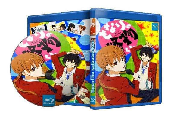 Blu-ray Tonari No Kaibutsu-kun