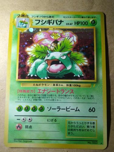 Venusaur Base Set Japonesa Pokémon Tcg Impecable