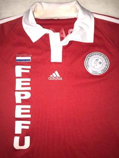 Camisa Da Federação Paraguaia De Escolas De Futebol